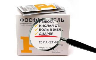 Насколько эффективен Фосфалюгель и как его принимать от поноса?