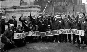 Лучевая болезнь ликвидаторов чернобыльской трагедии
