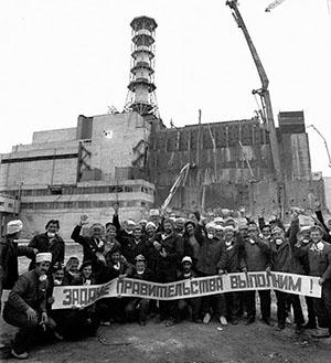 Чернобыль, ликвидаторы