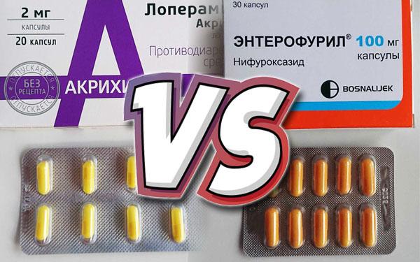 Лоперамид против энтерофурила - кто победит?