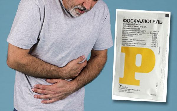 У мужчины болит живот. Поможет ли фосфалюгель?